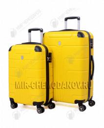 Комплект из 2-х чемоданов «Luyida»