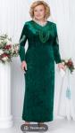 Платье Ninele: 5575