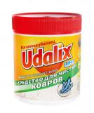Пятновыводитель средство для чистки ковров Udalix Ultra 500г