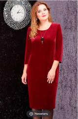 Платье LeNata: 11816