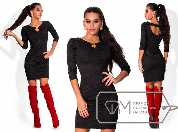 Модные платья от поставщиков
