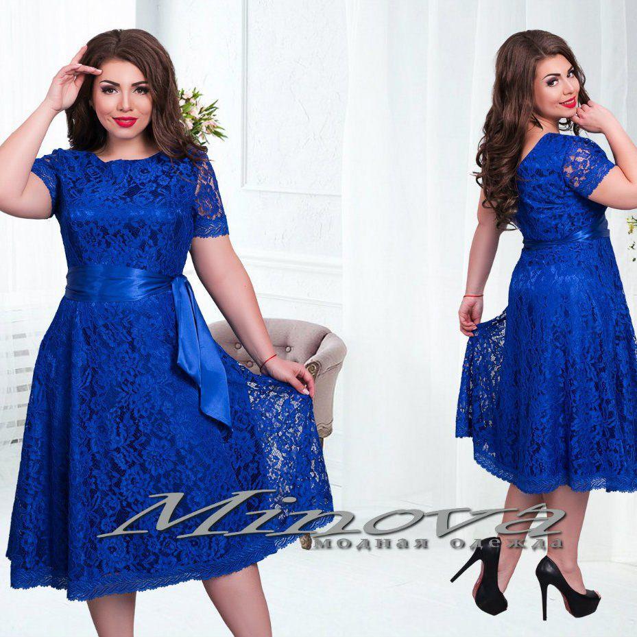 Платье 54 размера на торжество