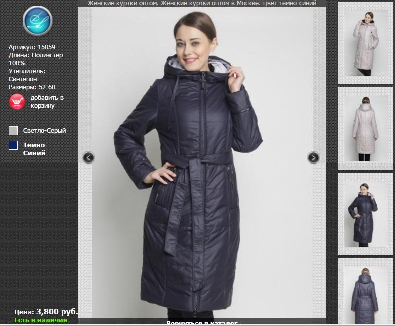 Производители верхней одежды с-петербурга