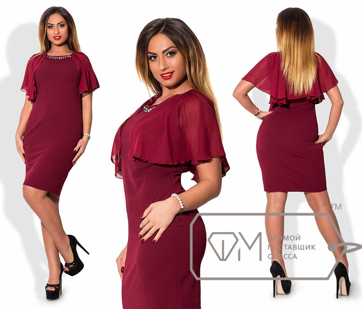 Платья для 48 размера девушек