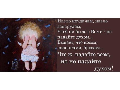Тынс)