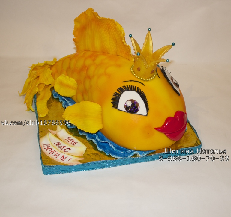 Торт золотая рыбка с фото