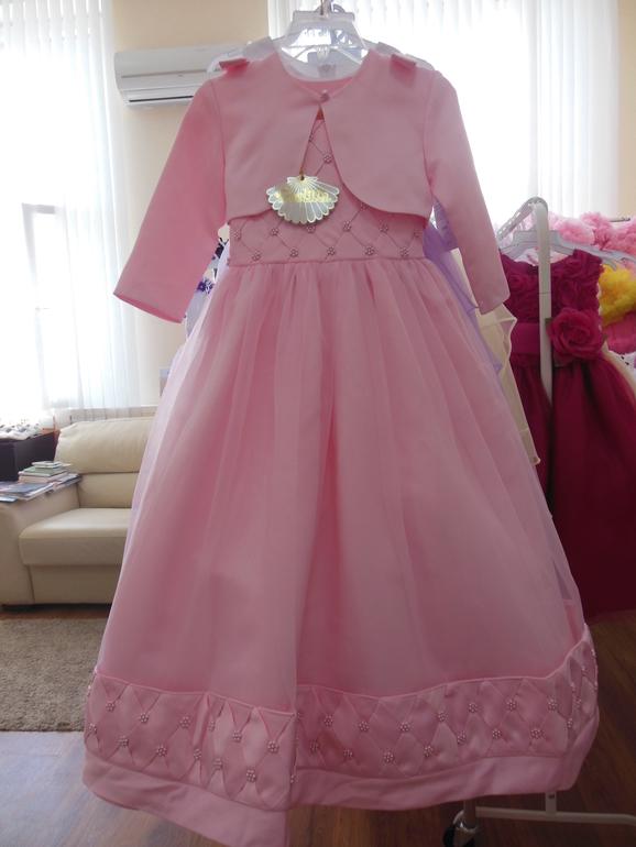 Купить Платья Perlitta