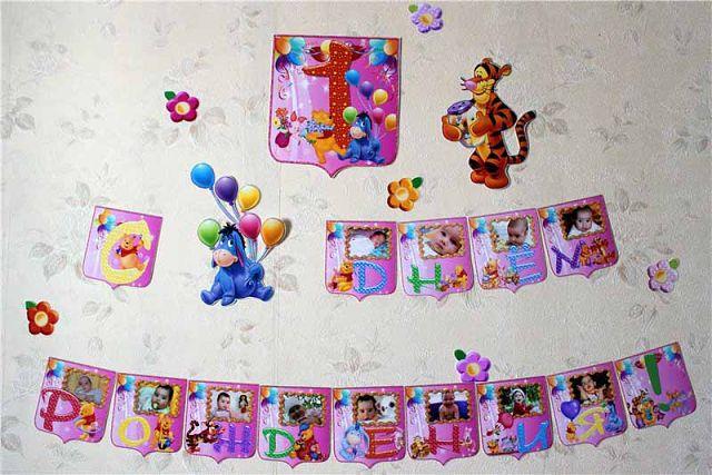 Как украсить комнату на год ребенку своими руками