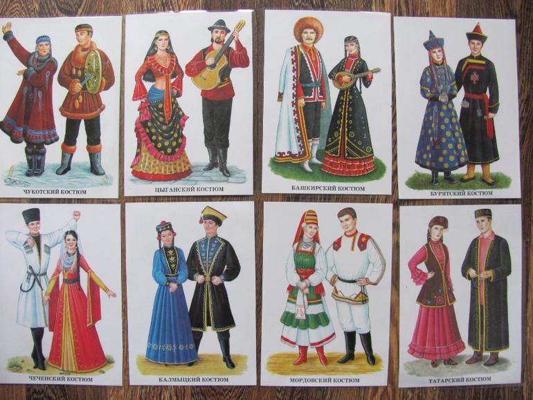 народы россии в национальных костюмах картинки