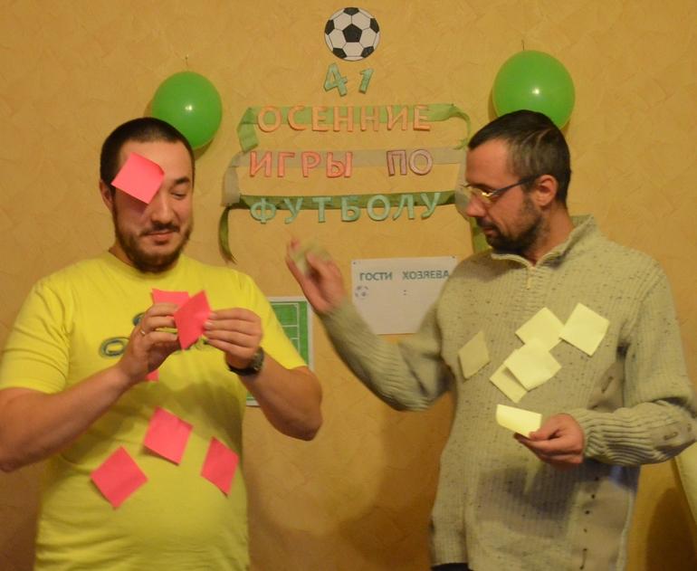 Футбольная вечеринка. ООООчень бюджетный вариант) - как ...: https://www.babyblog.ru/community/post/fiesta/3035797