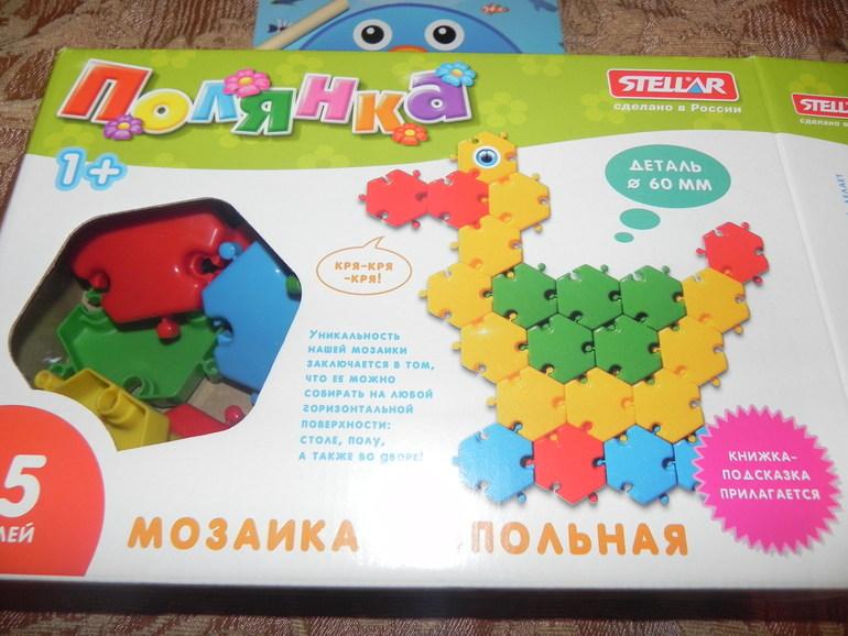 Новые игрухи)))