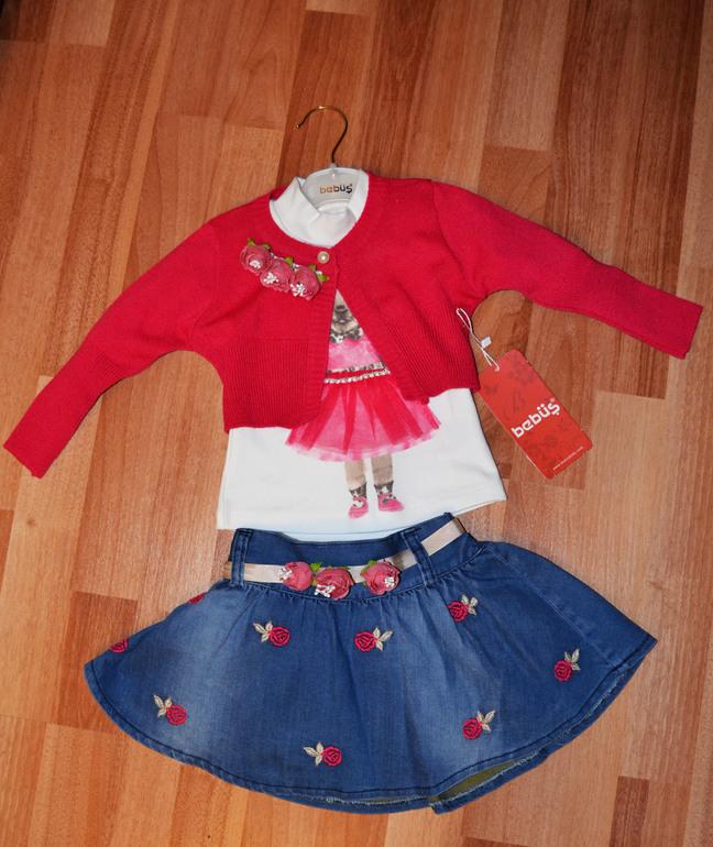 Купить Детскую Одежду Турецкую