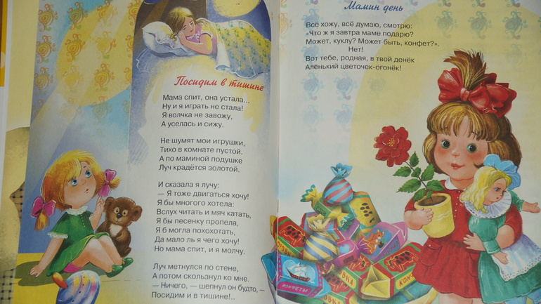 Стихи про бабушку трогательные с днем рождения