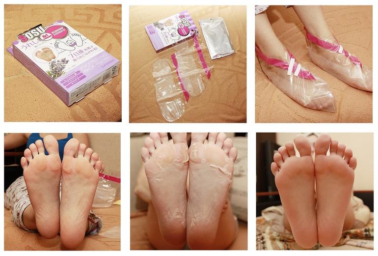 Педикюрные носочки  2 пары