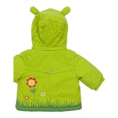 Куртка Детская Lux