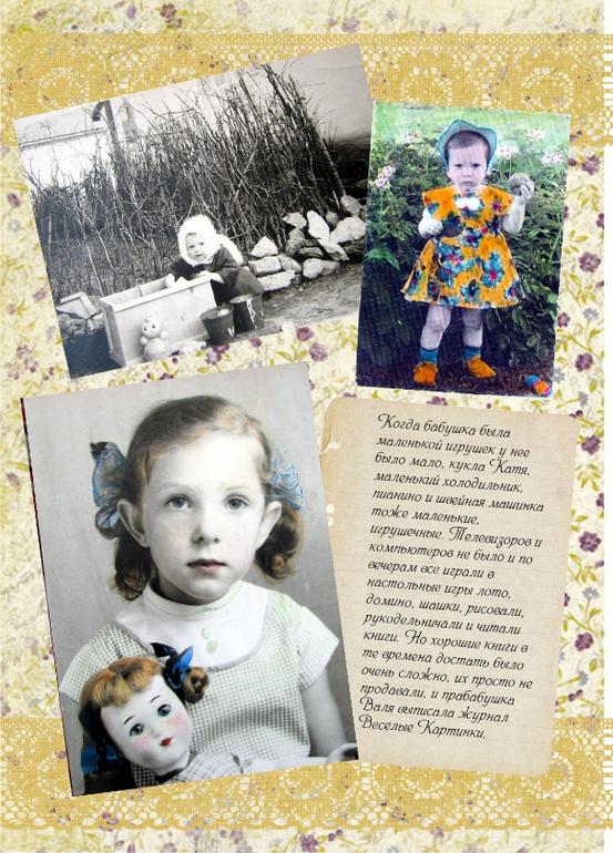 Читать рассказы ицест родственниками 27 фотография