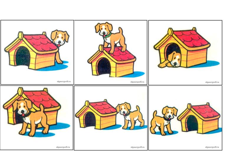 Схема предложения с предлогом для дошкольников6