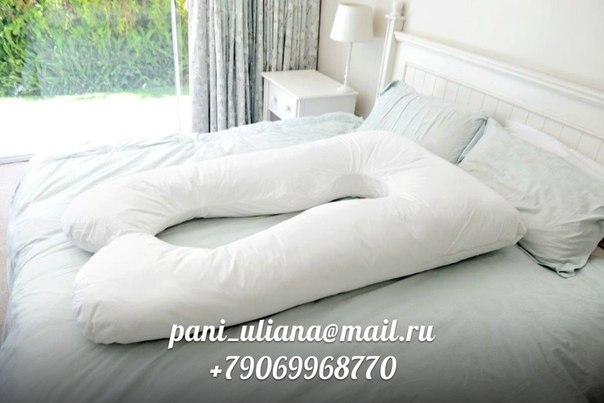 a9d79edd7c20 Появилась новая модель подушки для беременных, кормления и отдыха с малышом