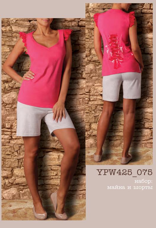 Комплект женский YAX для дома/отдыха размер 50  700 руб.