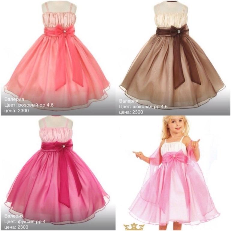 Платья Для Маленьких Принцесс Шитье