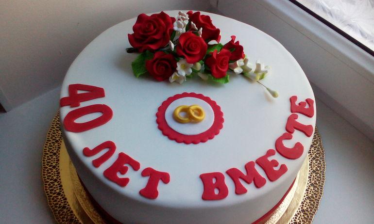Фотографии тортов на рубиновую свадьбу