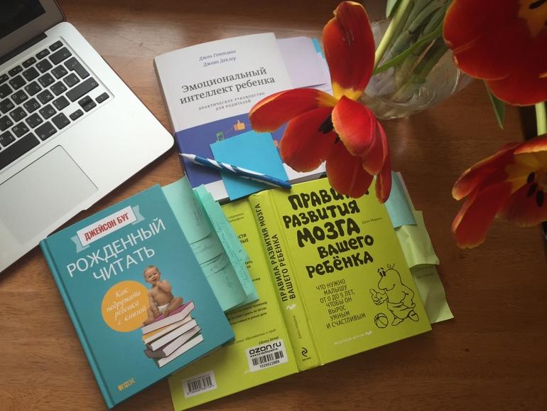 Деловое общение книги читать онлайн