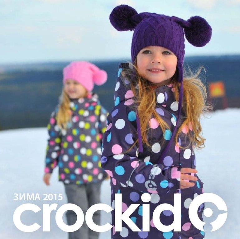 Крокет Одежда Для Детей Официальный Сайт