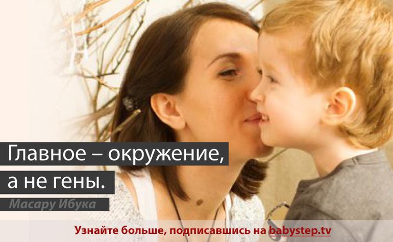 Первый в России Онлайн-Университет для родителей!