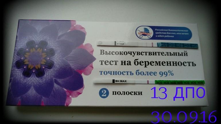 Дот-тест беременным в инвитро