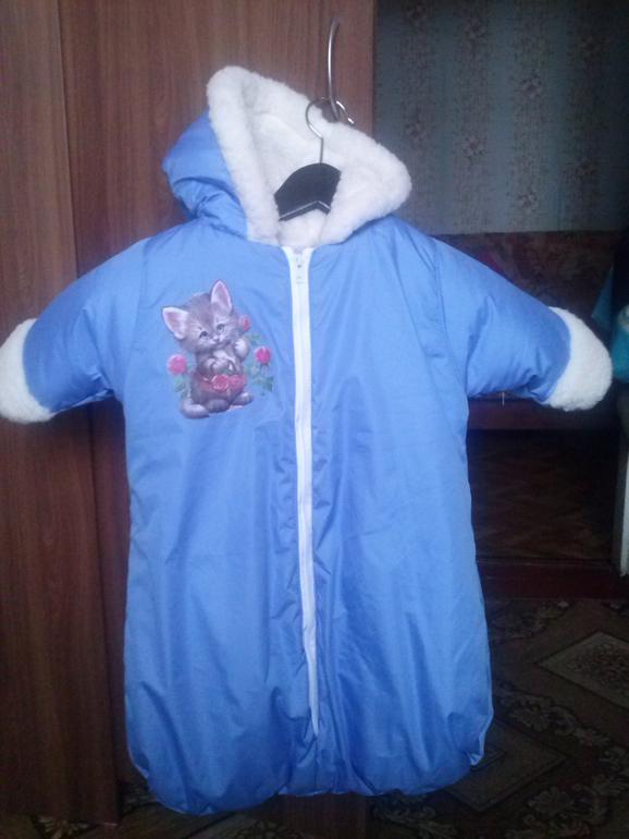 Продам Зимний Комбез-Мешок