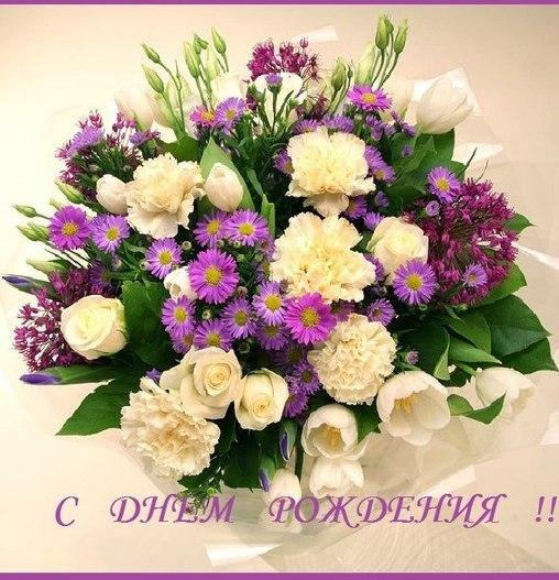 Поздравления с Днем рождения учителю, учительнице