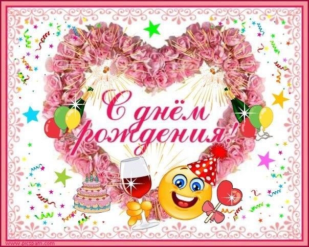 Поздравления в открытках на день рождения племяннице