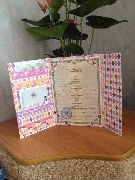Папка для документов своими руками деткам
