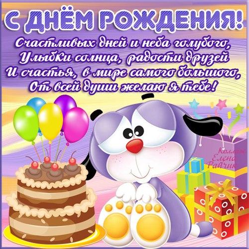 Поздравления с днём рождения татьяна