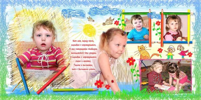 Фотоальбом для племянницы