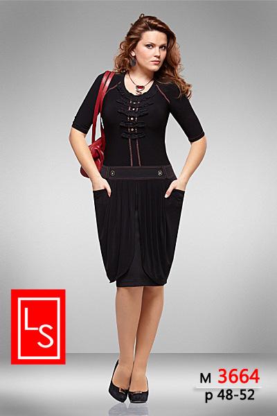 Билони Интернет Магазин Женской Одежды