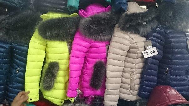 Купить Зимнюю Одежду В Москве