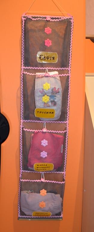 Кармашек для шкафчика в садик своими руками 226
