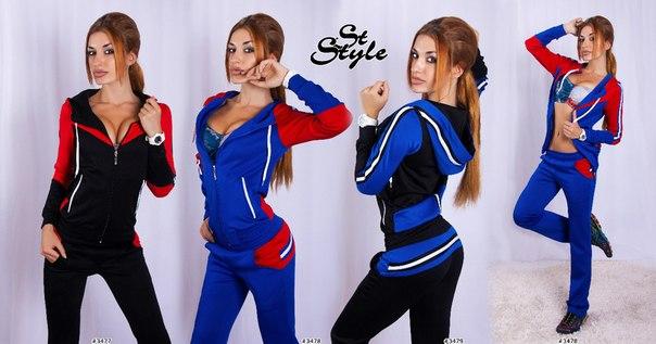 Спортивные Костюмы Женские 2015