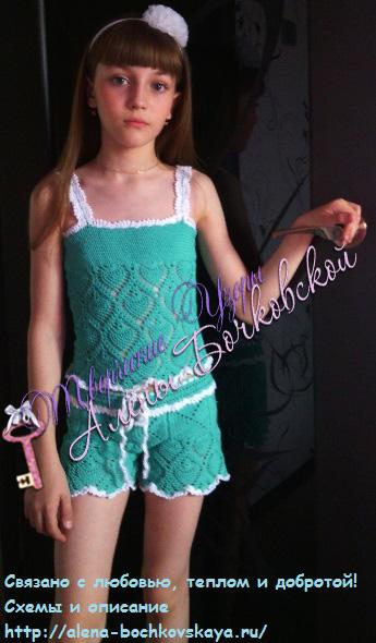 360Плотное вязание девочкам