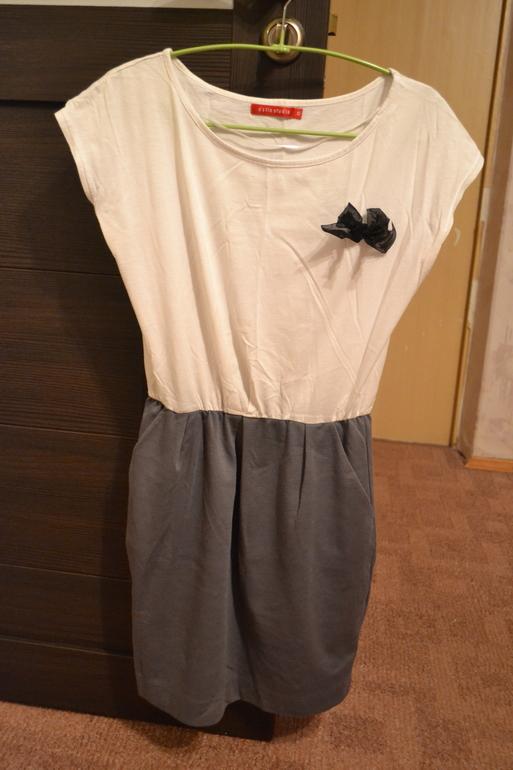 Женская Одежда Вещь
