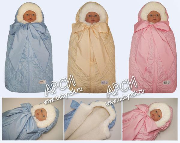 Конверт для новорожденного с капюшоном сшитый своими руками
