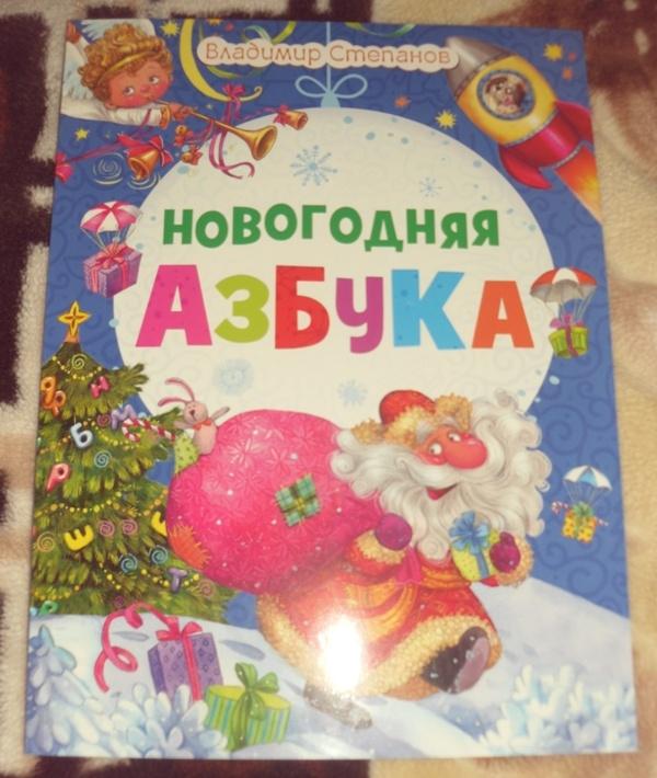 """Тематическая неделя """"Символы зимы"""""""