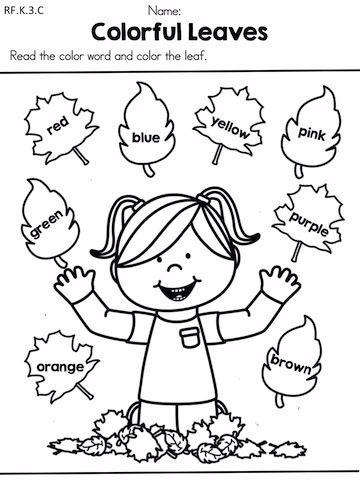 Раскраски на английском для детей - 4