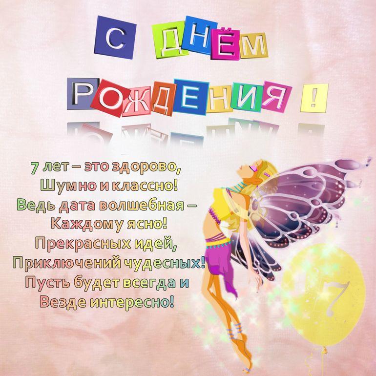 Красивые открытки и картинки на Международный День Танцев 60