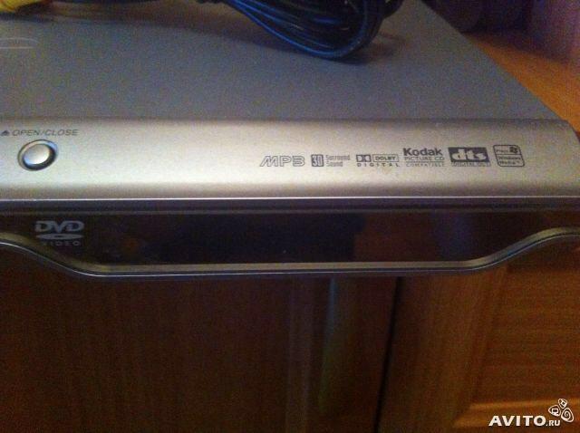 Dvd LG DV8700A