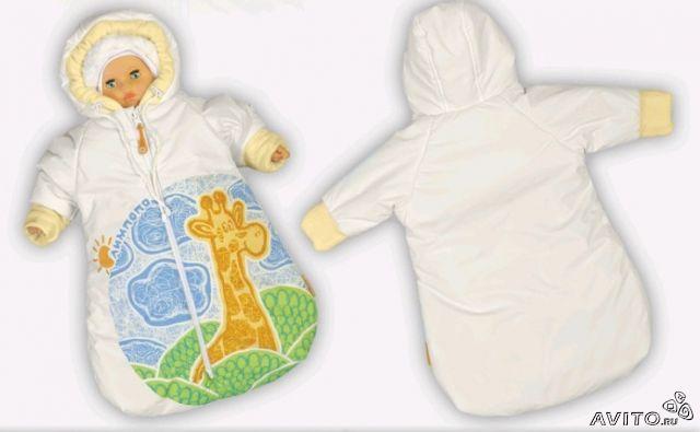 Детская Одежда Для Новорожденных Оптом