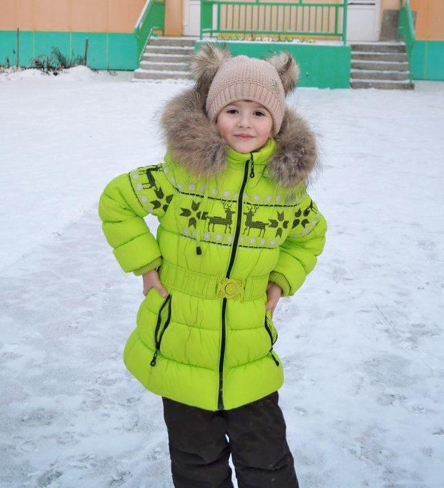 Kiko Детская Одежда Официальный Сайт