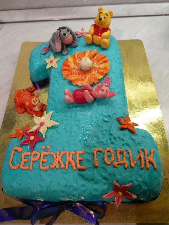 Торт с Винни