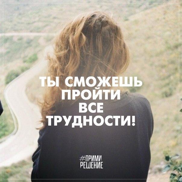 спвета я все смогу Минск: расписание